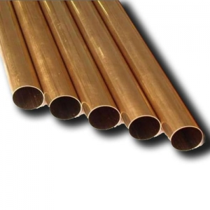 CUNI pipe