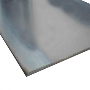hot-Rolled-sheet-plate